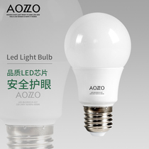 Ogilvy LED Bulb E27 screw mouth 5W ball bubble high power highlight energy-saving bulb home corridor 3W light source Lighting