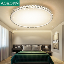 Master bedroom lamp led Ceiling Lamp simple modern room warm romantic living room study round crystal lighting