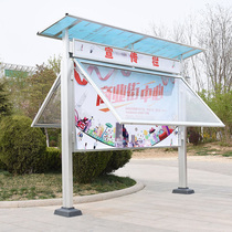 Double-sided hydraulic open promotional bar outdoor promotional bar bulletin board Rural Construction College Enterprise Street bulletin board