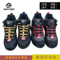 Taiwan Wei Fox 18 new rock fishing shoes four seasons warm breathable non-slip waterproof board reef shoes fishing shoes sea fishing spikes
