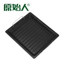 Original barbecue tools accessories home barbecue plate Korean non-stick frying pan outdoor barbecue plate 30*25cm