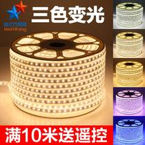 LED three-color light with a top dark groove bright outdoor waterproof light with living room bedroom ceiling color light bar