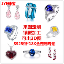 Custom jyf jewelry 18K gold 925 Silver Custom Jewelry ring earrings pendant bracelet red sapphire tourmaline tanzanite