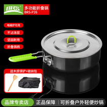 Brother BRS-P26 FryIng Pan Outdoor Convenient Single Pot With Camping Fried Cauliflower Picnic Folding Non-Stick Pot Cookware.