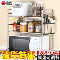 Stainless steel microwave frame kitchen rack knife Holder 2-layer bracket storage rack oven rack Supplies