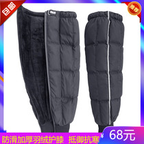 Winter down knee-guard motorcycle wind-proof male bike warm and thickened to increase the cold storage cold-proof female electric car leggings.
