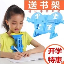 Anti-myopia child braces desk writing stand sitting posture corrector Corrector pupil eyesight protector