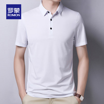 Lomond 2020 summer new Polo shirt mens business leisure new lapel short-sleeved T-shirt Korean version of the trend T-shirt