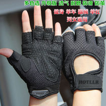 Cycling fitness gloves half finger male and female students anti-slip wear-resistant breathable thin plus padded dynamic bicycle lift iron climbing