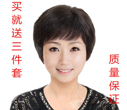 Wig female short hair middle-aged and old send mother short hair fluffy natural old man granny real hair silk wig set