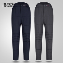 Anti-Season middle-aged down pants men and women wear high waist to increase the thickness of the old white duck down cold warm pants