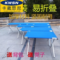 2meter stall shelves 1.5 m night market clothing folding stall 1 meter cloth hanger promotion display table