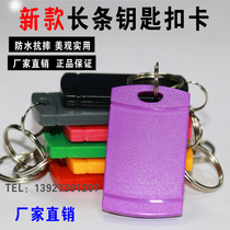 New T5577 key fob ID copy fastener access card repeatedly wipe copy copy button card 5200 snap card matchmaker