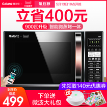 Galanz Galanz microwave home steam oven one Lightwave smart official flagship store new C2