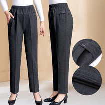 Mother long pants old people spring and autumn models wear 50 middle-aged elastic straight high waist loose 60 middle-aged pants