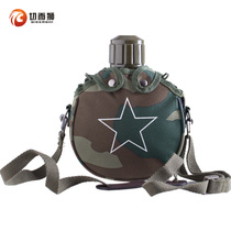 Authentic German kettle outdoor stainless steel cups portable large-capacity military training tourism marching pot field