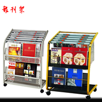 New pulley removable removable newspaper and magazine rack promotional rack hotel lobby data rack