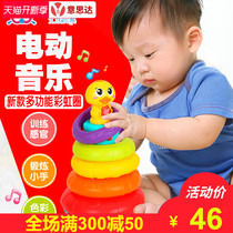 Huijia 897 Rainbow Circle Stacked music video seven rainbow Ring laminated tower Puzzle Toys 0-1-3 years old
