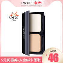 Lancer sunscreen powder lasting oil control waterproof concealer makeup powder authentic female dry double wet and dry dual-use network red