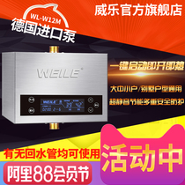 Wille Reflux Hot Water Cycle Pump Hot Water Return System Intelligent Household Hot Water Cycle System Backwater Pump