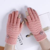 2018 new winter creative gloves imitation cashmere touch screen outdoor warm gloves riding sports leak two finger mahjong