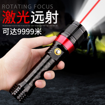 Laser Flashlight LED strong light zoom charging ultra bright portable small xenon lamp 1000w hunting can protect yourself