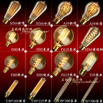 Edison tungsten bulb E27 large screw re-old tungsten filament lamp adjustable light warm yellow light decorative chandelier bulb.
