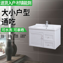 Simple hand washing washbasin home bathroom hanging wall type small wash table balcony Ceramic basin cabinet