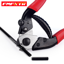 Bicycle line pipe clamp mountain bike cut line pliers brake shift line pipe scissors inner core wire cut tool