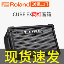 ROLAND Network red speaker CUBE Street EX portable speaker speaker electric wood guitar sound