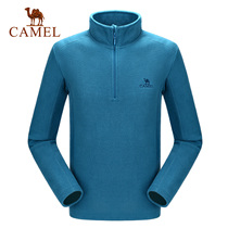 Camel Camel outdoor windbreaker fleece men and women fleece half cardigan warm hedging couple coat