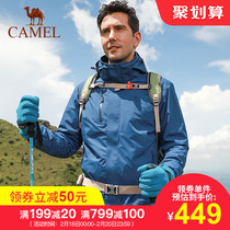 (couples) Camel outdoor charge clothes men and women anti-fouling waterproof three in one two set of charge clothes