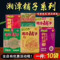 Wu Zi drunk Xiangtan shop betel nut 15 yuan loaded Xiangtan shop wolfberry areca and the next day Medlar areca specialty