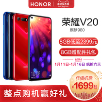 (8GB limited time as low as 2399 yuan)Huaweis HONOR Honor V20 new full screen Kirin 980 processor 48 million AI photography phone official flagship store v3