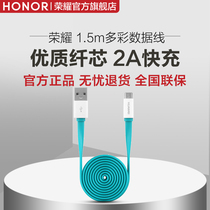 () Honor Glory AP50 1.5m 2AMicro USB Fast Charging Android Universal Colorful number
