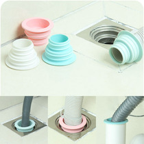 4 pcs anti-odor anti-insect sealing plug water pipe deodorant ring toilet washing machine pool joint floor drain