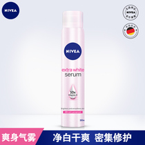 (Thai import) Nivea flagship store Lady anti-perspiration refreshing whitening spray fragrance Deodorant Armpit aerosol