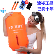 Wave posture double balloon with cockroach swimming bag adult thick storage 901 equipment rafting bag genuine life buoy