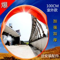 Road Wide angle mirror outdoor 100cm Turn traffic bump mirror 1 meters road reflector garage mirror Convex mirror