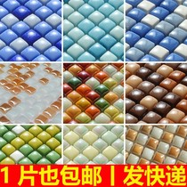European-style stone mosaic tile TV background wall stickers porch bathroom fish pond puzzle parquet cut and painted