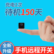 Mini Camera small monitor micro Wireless WiFi camera home HD night vision mobile phone remote probe