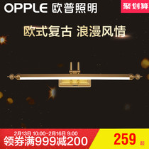 Op lighting Mirror front light dresser make-up lamp LED bathroom bathroom mirror cabinet European and American simple modern