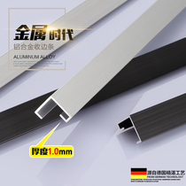 Holding Yong closing edge tile moldings stainless steel strip corner line edging edging shut bead aluminum alloy