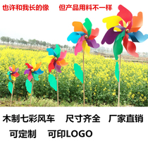 Childrens toys windmill wooden colorful windmill factory kindergarten Park decoration plastic windmill