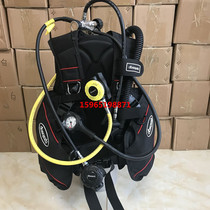 Imported dbsqszb scuba diving suit diving equipment BCD respiratory regulation single table combination