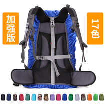 Upgraded version of the backpack rain cover primary and secondary school schoolbag waterproof jacket riding outdoor mountaineering backpack rain cover pack cover