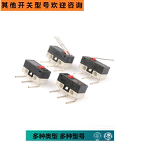 Horizontal mouse microwave oven mechanical button micro-flick 3 feet tap switch touch button repair accessories.