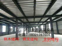 Building steel structure attic workshop interlayer film structure Color Steel Shed sandwich panel House wall I-beam welding point