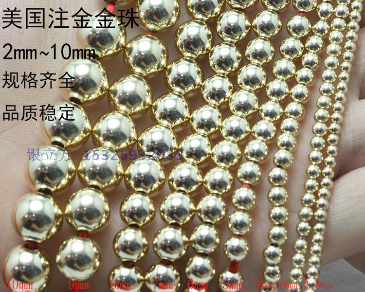 U.S. production package 14K gold-filled gold-faced gold bean 2 2.5 3 4 5 6 8 10mm gold beads.