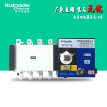 Dual power automatic transfer switch 380v isolated three-phase four-wire PC-level dual switching controller 100A4P